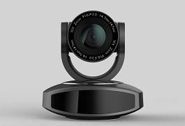 Camera Minrray UV540-10-U2