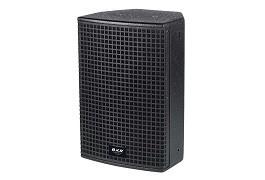 8 inch Speaker BKR BR-YX8