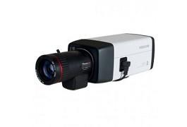 Network Box Camera 4.0M Ultra WDR, model: IPC143-HN