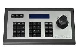 Network Joystick Control Keyboard TLC-35TC