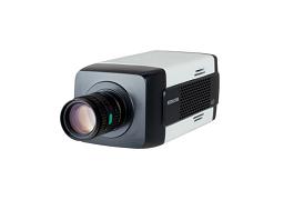 Recognitive Camera Kedacom IPC121-Ei7N